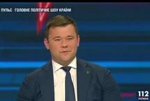 Глава АП Украины Богдан: Договоренности с Россией вынесем на референдум