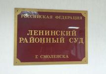 Иеговисты: аресты в Смоленске, облавы в Ростове