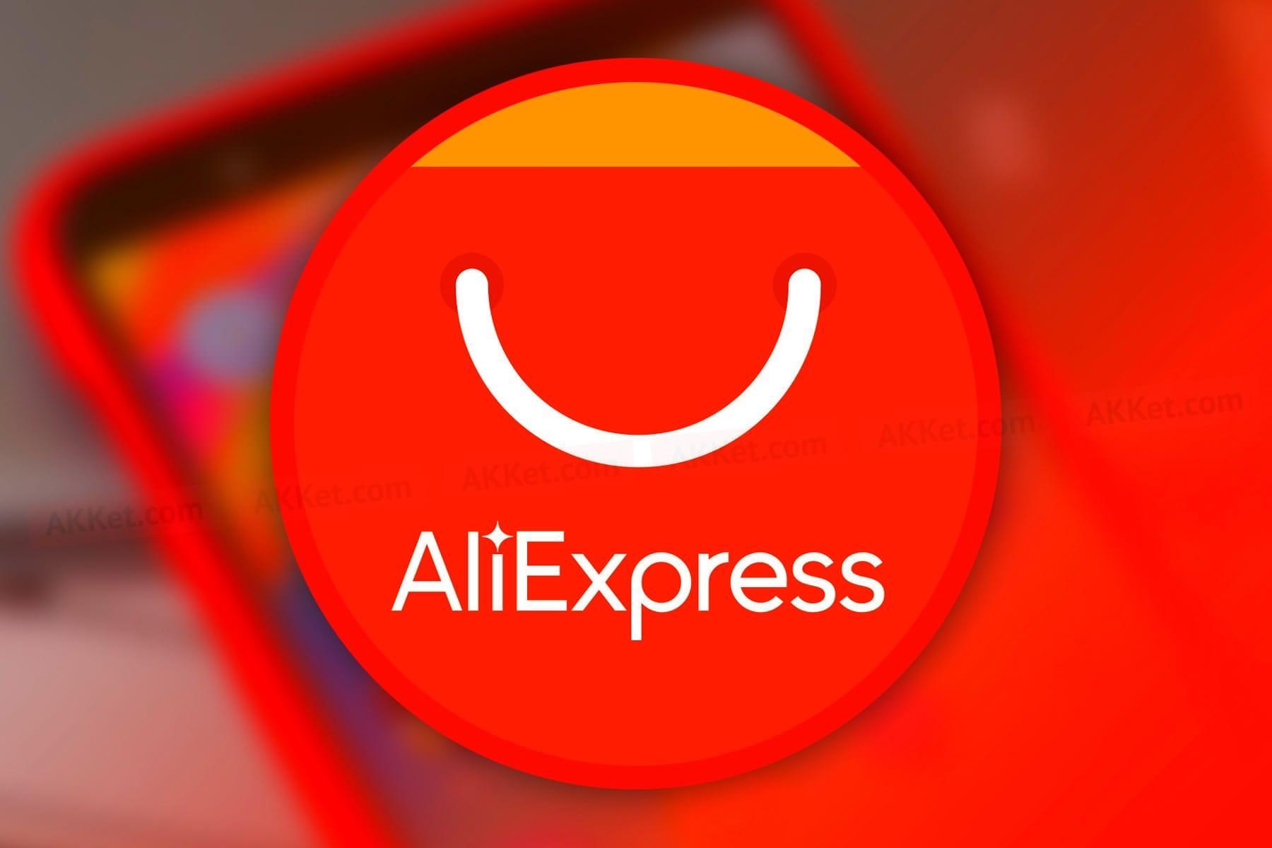 Доставка в Крым  с Aliexpress