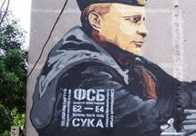 Суд арестовал автора жителя Подольска Сосну, задержанного в связи с акциями «Суверенного Крыма»