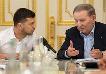 Зеленский вернул Кучму в трехстороннюю группу по Донбассу