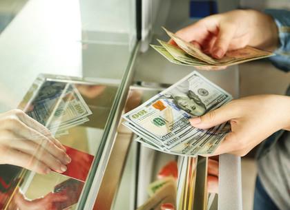 Обмен валют по выгодному курсу в Харькове