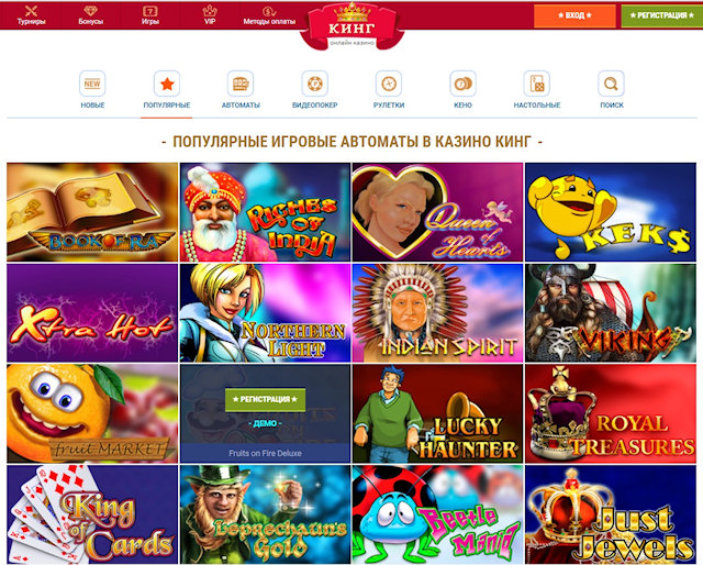 Онлайн казино - откуда берутся великие победители